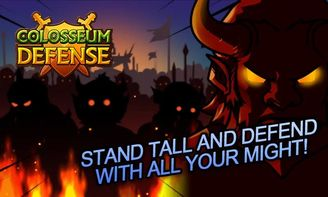 colosseum-defense-5